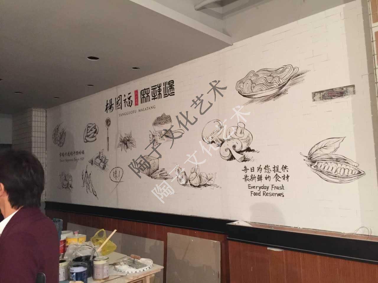 麻辣烫墙面涂鸦_墙绘_北京墙绘_3d立体画_壁画_涂鸦墙